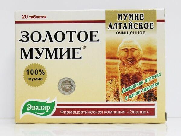 Как принимать мумие в таблетках