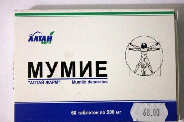 Мумие в таблетках - фото