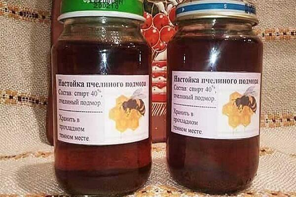 Спиртовая настойка из подмора пчел