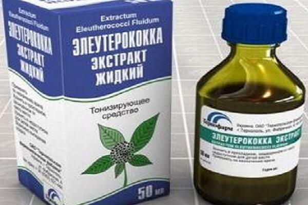 Спиртовая настойка элеутерококка