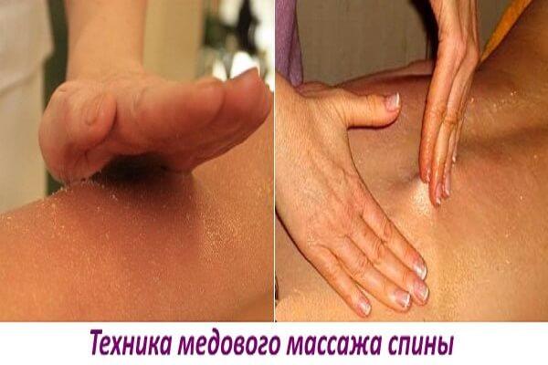 Как делать массаж спины с медом