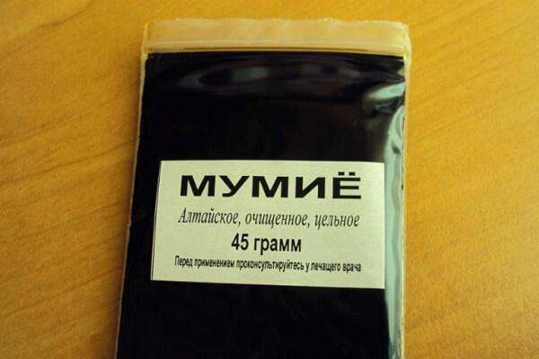 Мумие - фото