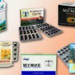 Таблетки мумие - фото