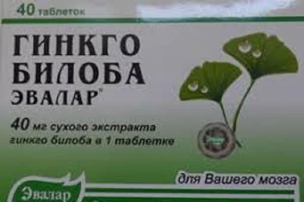 Гинкго Билоба Эвалар