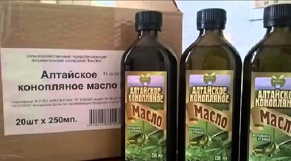 Конопляное масло алтайское