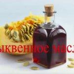 Тыквенное масло - фото