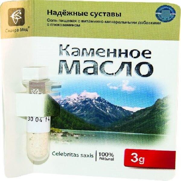 Каменное масло с глюкозамином