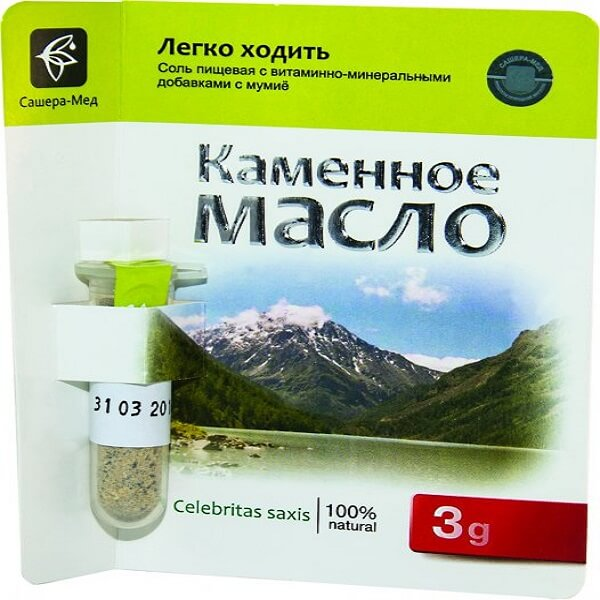 Каменное масло с мумие